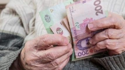 Літнім українцям додадуть по 400 гривень