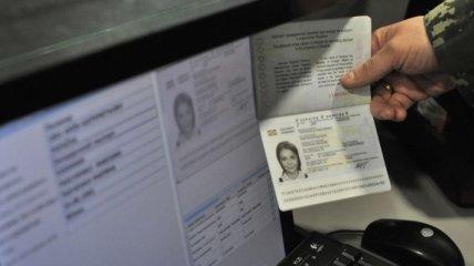 Стало известно, когда в Украине начнут выдавать ID-карты