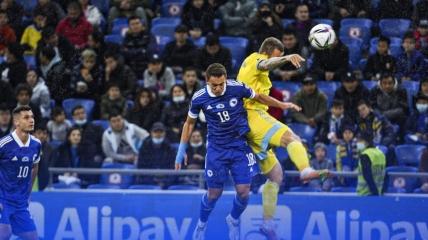 Казахстан - Босния и Герцеговина