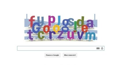 Очередная веселая заставка от Google в стиле ЧМ-2014