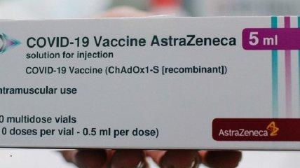 Украинцев колют остатками вакцины от COVID-19: кто и как может получить дозу вне очереди