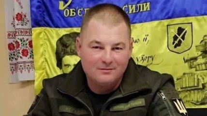 Зеленский наградил посмертно полковника Юрия Межакова