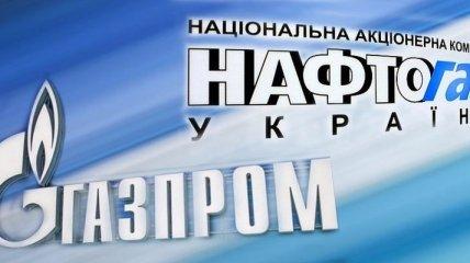 """Стокгольмский арбитраж: """"Нафтогаз"""" назвал сумму компенсации от """"Газпрома"""""""