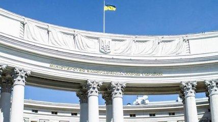 Чехия планирует увеличить торговлю с Украиной