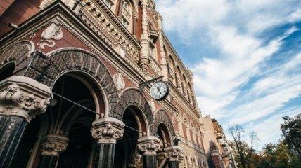 Украинцы смогут покупать и продавать иностранную валюту в почтовых отделениях