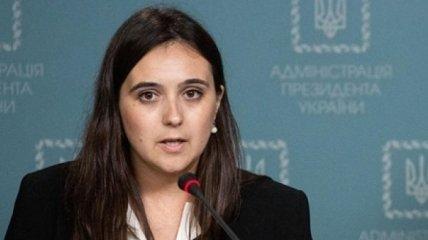 Мендель объяснила, зачем Зеленский отменил указы предыдущих президентов
