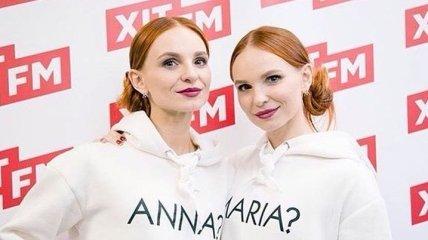 ANNA MARIA оправдываются после скандала на Нацотборе