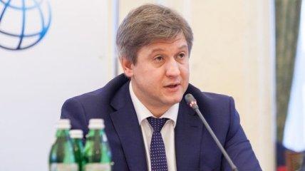 Данилюк: Транш МВФ будет способствовать стабильности гривни