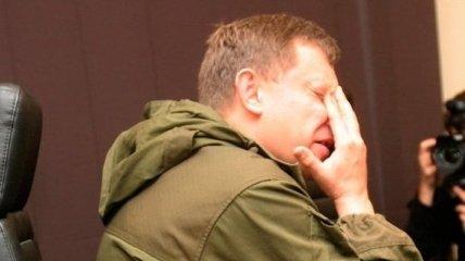 """Террористы """"ДНР"""" осознали ошибку с """"Малороссией"""""""
