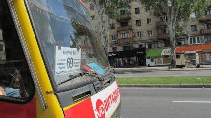 Автобус 69 маршрута