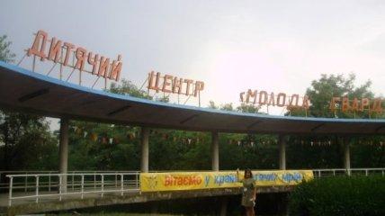 Популярный одесский лагерь закрыли на карантин: заболели десятки детей и воспитатели
