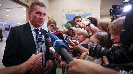 Гюнтер Эттингер хочет для РФ санкций, но не энергетических
