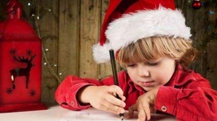 Что просили звезды шоу-бизнеса в детстве у Деда Мороза?