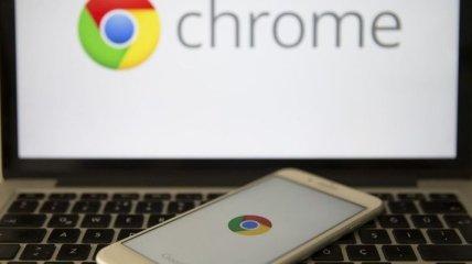 Когда пропадает интернет: в браузере Chrome появятся новые офлайн-игры