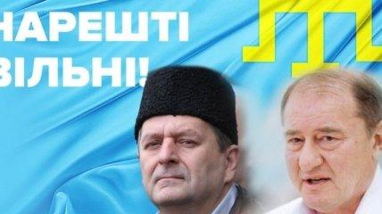 В Крыму освободили лидеров Меджлиса Умерова и Чийгоза