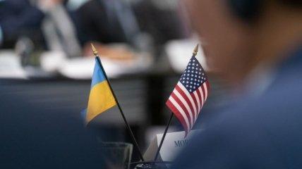 Экс-послы США: Мы разочарованы усилиями по внедрению Украины во внутреннюю политику Америки