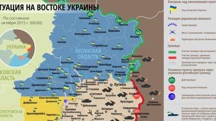 Карта АТО на востоке Украины (22 октября)