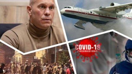 Итоги дня 14 августа: конфискация миллионов у Кивы, бои на Банковой и рекорды заболеваемости COVID-19