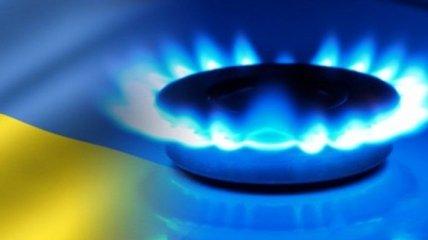 """НАК """"Нафтогаз Украины"""": в Геническ поставляется украинский газ"""