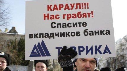 "В течение суток вкладчикам ""Таврики"" вернули 160 млн грн"