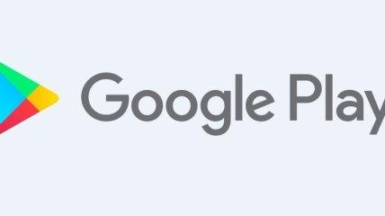В Google Play появится особый благотворительный сервис