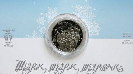 Нацбанк показал лучшую монету 2016 года