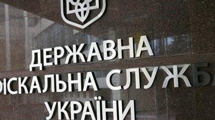 ГФС более не отвечает за реализацию налоговой политики: ГНС начала работу
