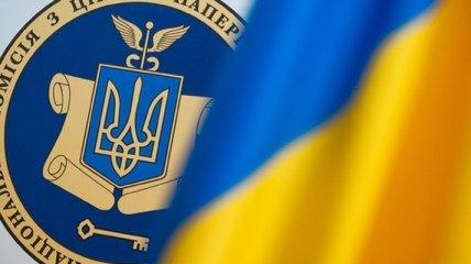 НКЦБФР по заявке ICU допустила к обращению в Украине еще восемь выпусков еврооблигаций украинских компаний