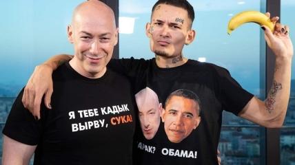 Дмитрий Гордон и Моргенштерн