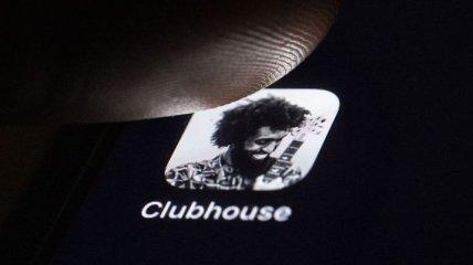 В сети появился Clubhouse для Android, но есть нюанс