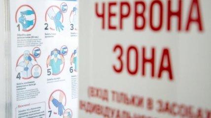 Багато обмежень будуть зняті для вакцинованих