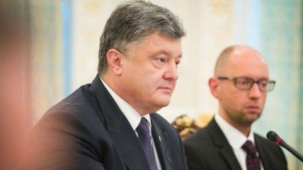 Порошенко: Нацгвардия защищает Украину, свободу и демократию (Видео)