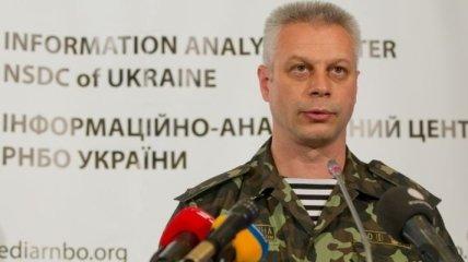Лысенко: В зоне АТО среди украинских военных потерь нет