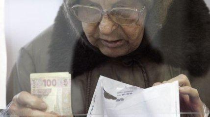 ПФУ: Пенсии за декабрь профинансированы в полном объеме
