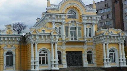 Ко Дню города в Черкассах открыли обновленный Дворец бракосочетаний