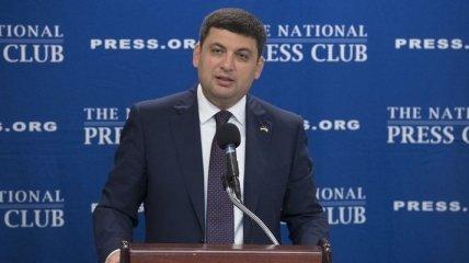 Гройсман: Украина и США серьезно сотрудничают в сфере кибербезопасности