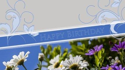 Красивые короткие смс поздравления с днем рождения на 27 февраля
