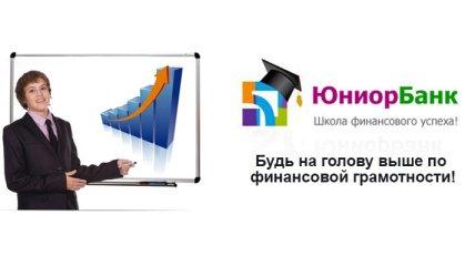 """Победитель первой всеукраинской """"битвы за выпускной"""""""