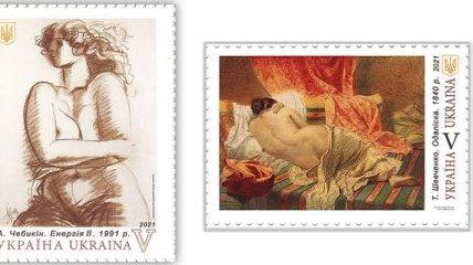 К 8 марта в Украине выпускают марки с обнаженными женщинами: как они выглядят и где их купить