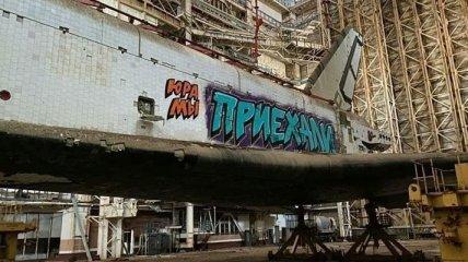 """""""Юра, мы приехали"""": на российском космодроме появилось символичное граффити (фото)"""