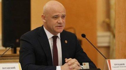 Определены даты заседаний Высшего антикоррупционного суда по делу Труханова