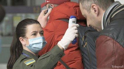 Одна из областей Украины объявила чрезвычайное положение