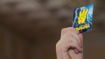 """""""Свобода"""" против проведения досрочных выборов на Донбассе"""