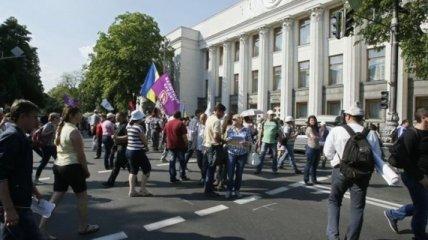Митинг под Верховной Радой: обстановка накалилась