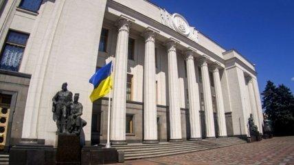 Рада приняла изменения в процессуальные кодексы