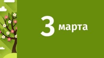 Какой праздник 3 марта: народные приметы и запреты