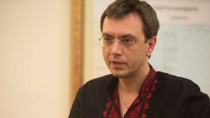 Суд Киева начал избирать меру пресечения Омеляну