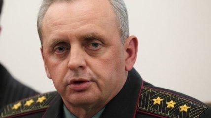 Муженко выступит на заседании Военного комитета ЕС