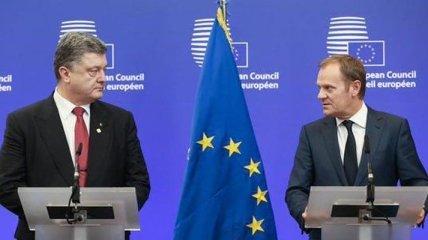 В Киеве пройдет пленарное заседание саммита Украина - ЕС