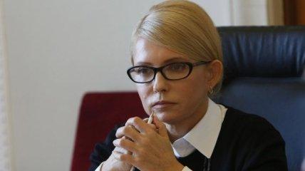 Тимошенко будет баллотироваться в президенты